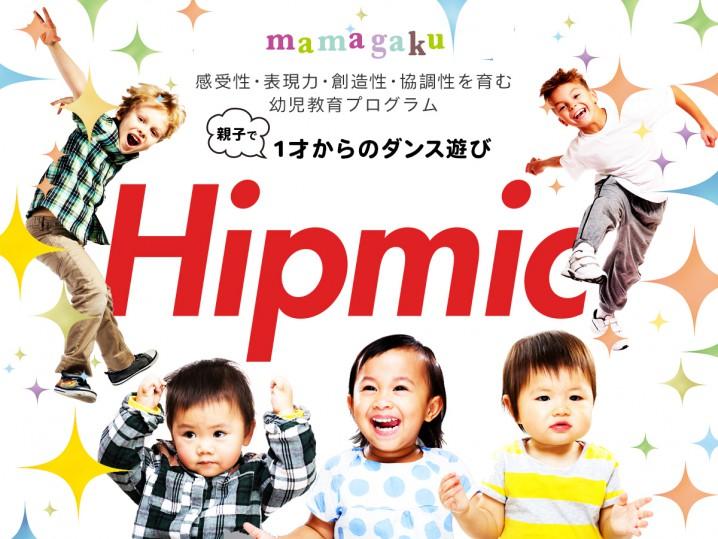 hipmic