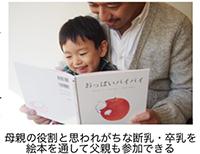 GateBooks_press1