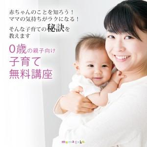 8_free_nikoniko