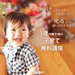 9_free_yochiyochi