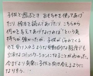 2016-03-04-12-59-04