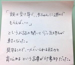 2016-03-04-12-59-13