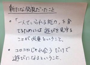 2016-03-04-12-59-23
