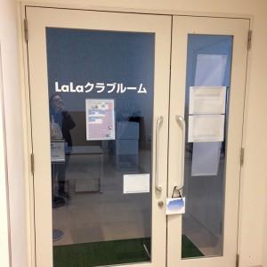 この扉が入り口です